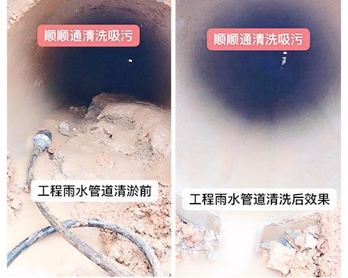 桐城新G206国道雨水管道清洗
