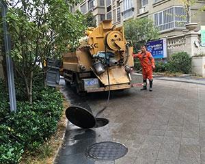 小区下水道疏通