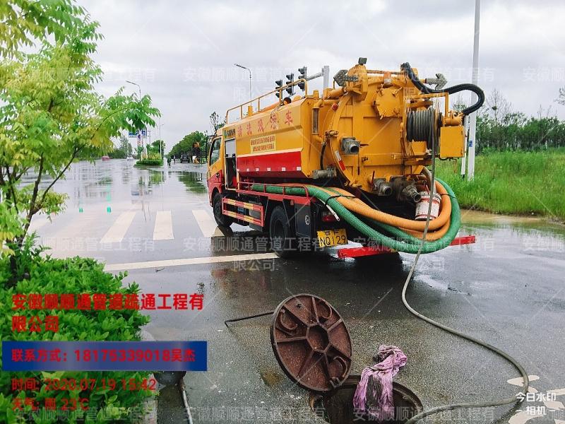 市政管道清洗清淤
