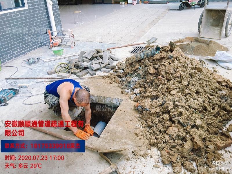 管道破损检测,开挖修复