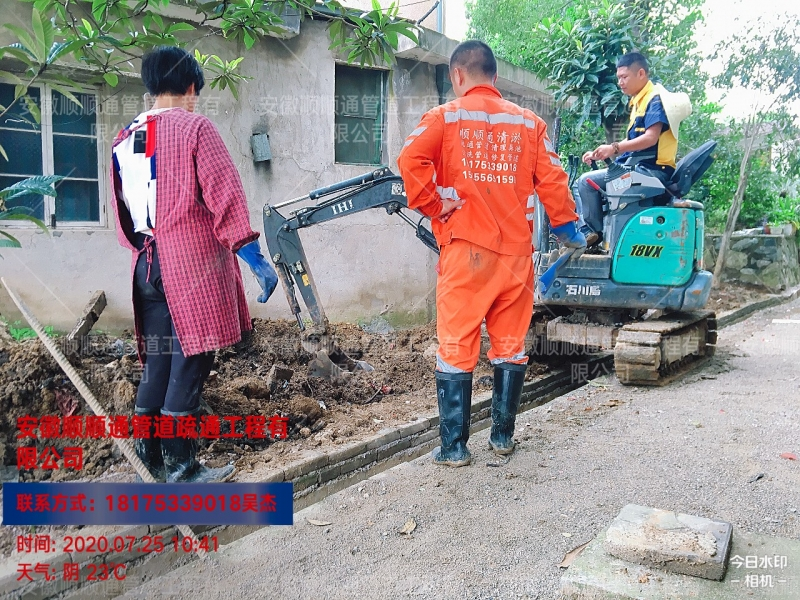 桐城疏通下水道 化粪池清理 高压清洗18175339018