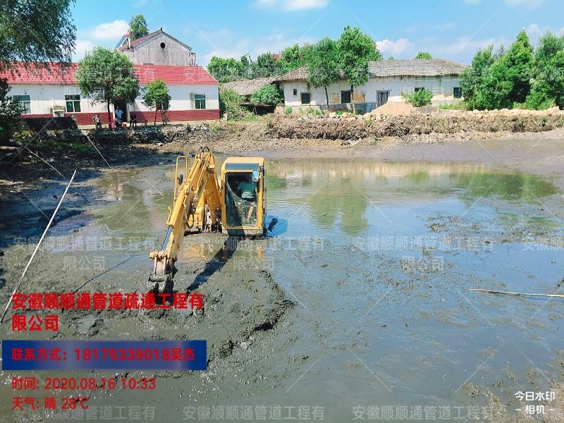 池塘河道淤泥清淤