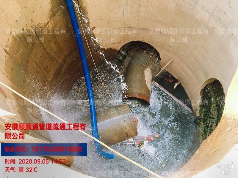 直径1200mm市政污水管网清洗