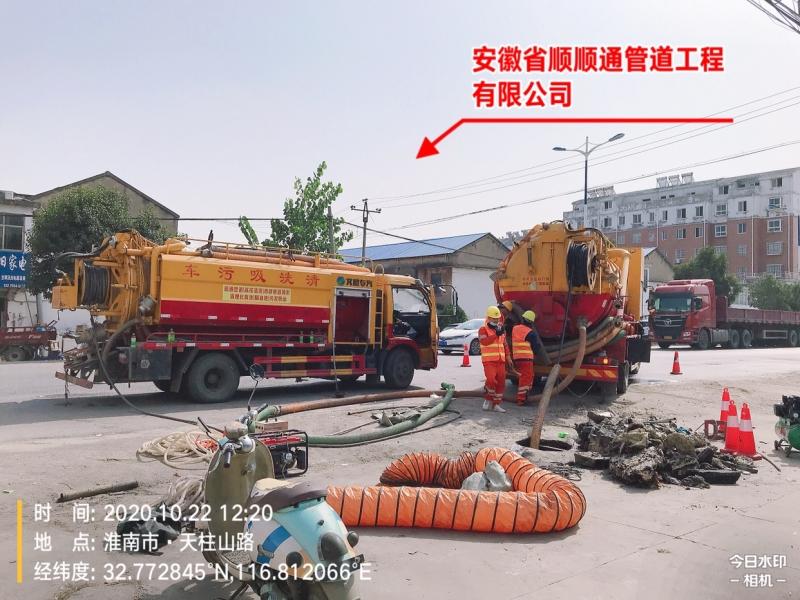 淮南市政管道清淤、潜水封堵、机器人检测