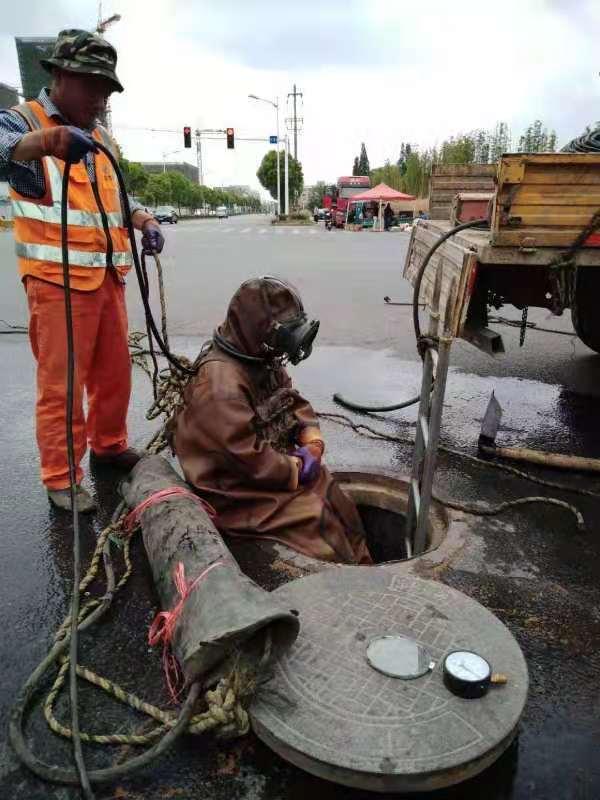 污水管网封堵清淤