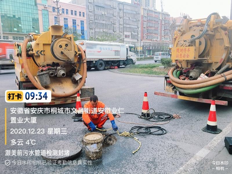 管道QV机器人检测、管道封堵、清淤