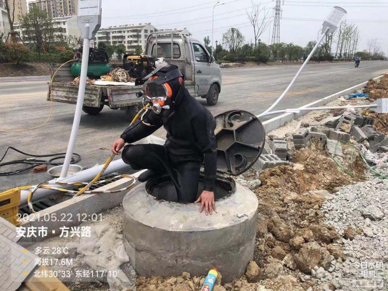 安庆潜水封堵气囊