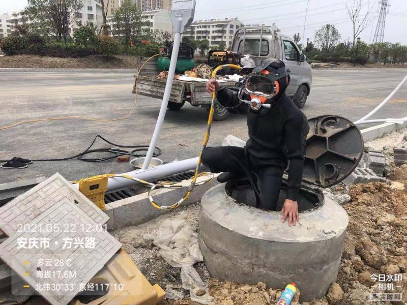 安庆雨水管网气囊潜水封堵