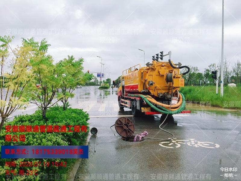 污水管网封堵、清淤